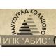 ООО ИПК Абис, Наукоград Кольцово