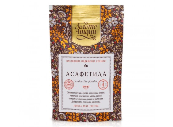 Асафетида чистая смола молотая (Asafoetida Powder) 4 г, 10 г (Амрита мадья)