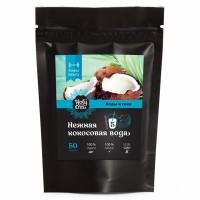 Кокосовая вода натуральная в порошке (Instant Coconut Water Powder) Holy Om 50 г (Амрита мадья)