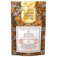 Куркума молотая с повышенным содержанием куркумина Золото Индии 30 г (Амрита мадья)