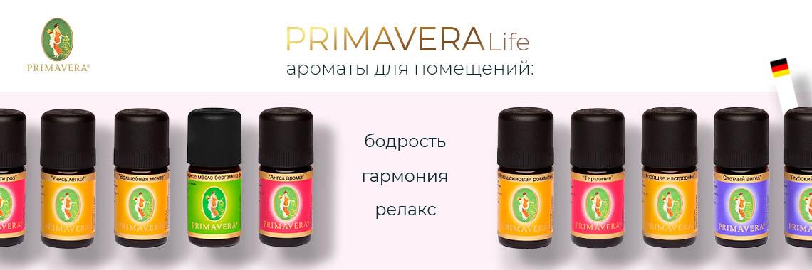 Primavera Life - Смеси эфирных масел