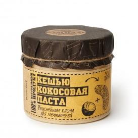 """Кешью-кокосовая паста 300 г (Благодар, ООО """"Биозлак"""")"""