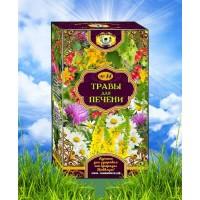 Сбор травяной №14 Травы для печени 25ф/п по 2 г (Чаи Кавказа)