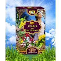 Сбор травяной №17 Травы для щитовидки 25ф/п по 2 г (Чаи Кавказа)