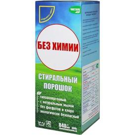 Бесфосфатный стиральный порошок ЧИСТАУН БЕЗ ХИМИИ 400 г (Чистаун)