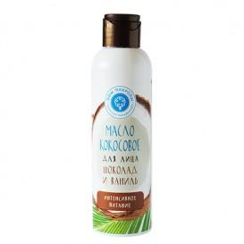 Кокосовое масло для лица Шоколад и ваниль: Интенсивное питание 150 мл (Мануфактура ДОМ ПРИРОДЫ)