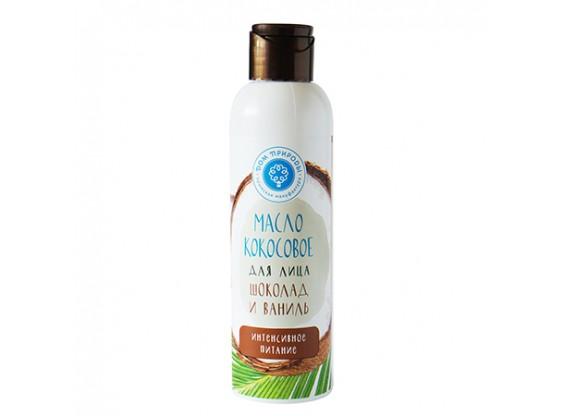 Кокосовое масло для лица Шоколад и ваниль: Интенсивное питание 140 г (Мануфактура ДОМ ПРИРОДЫ)