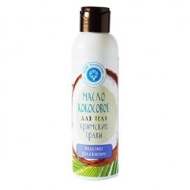 Кокосовое масло для тела Крымские травы: Полезное увлажнение 150 мл (Мануфактура ДОМ ПРИРОДЫ)