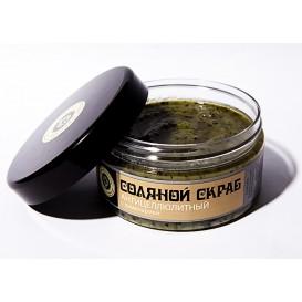Соляной скраб АНТИЦЕЛЛЮЛИТНЫЙ с ламинарией 300 г (Мануфактура ДОМ ПРИРОДЫ)