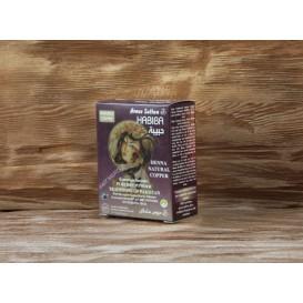 Хна для окрашивания в медный цвет и лечения волос с пудрой красного сандала HABIBA «ХАБИБА» 50 г (East Nights)