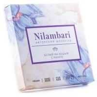 Шоколад Nilambari белый на кешью с манго 65 г (GreenMania)