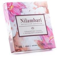 Шоколад Nilambari горький без сахара с миндалем и изюмом 65 г (GreenMania)