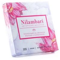 Шоколад Nilambari молочный на овсяном молоке с клубникой 65 г (GreenMania)