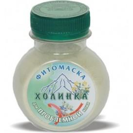 Фитомаска для проблемной кожи (Холинка)