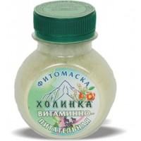 Фитомаска витаминно-питательная (Холинка)