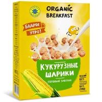 Готовый завтрак. Кукурузные шарики. 100 г (Компас Здоровья)