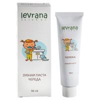Детская зубная паста «Череда» с естественным вкусом 50 мл (Levrana)
