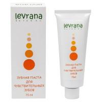 Зубная паста для чувствительных зубов 75 мл (Levrana)