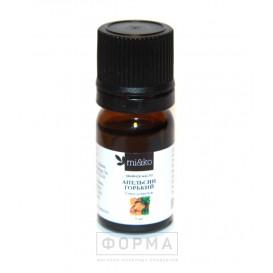 Масло эфирное Апельсина горького 5 мл (Органик) (МиКо)