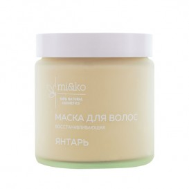 Маска восстанавливающая для светлых и осветленных волос Янтарь 120 мл (МиКо)