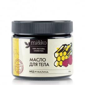 Масло для тела Мед и малина увлажняющее 60 мл (МиКо)