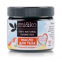 Масло для тела Нежный возраст 60 мл (МиКо)