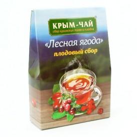Плодовый сбор «ЛЕСНАЯ ЯГОДА» 130 г (Крым-чай)