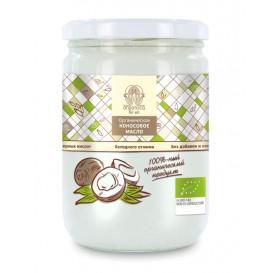 Кокосовое масло органическое 500 мл (Organica For All)