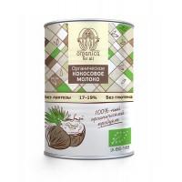 Кокосовое молоко органическое 400 мл (Organica For All)
