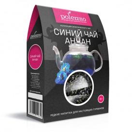 Синий чай Анчан 50 г (Polezzno)
