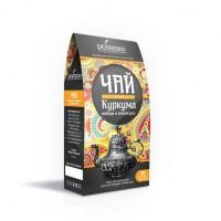 Чай куркума, имбирь и лемонграсс DETOX 40 г (20 фп х 2 г) (Polezzno)