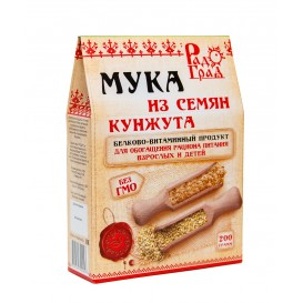 Кунжутная мука 200 г (Радоград)