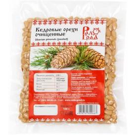 Ядро кедрового ореха в вакуумной упаковке (Радоград)