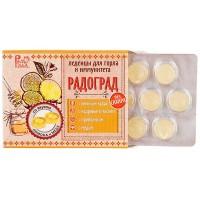 Леденцы живичные с лимоном и медом (без сахара) 10 шт по 3,2 г (Радоград)