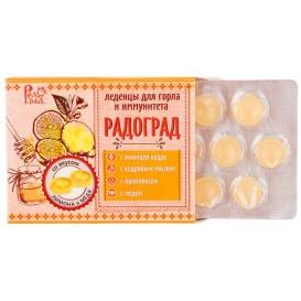 Леденцы живичные с лимоном и медом 10 шт по 3,2 г (Радоград)