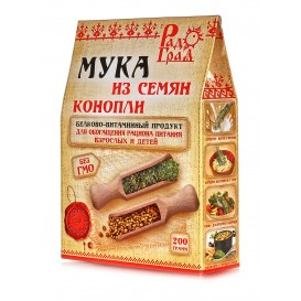 Конопляная мука (мука из семян конопли) 200 г (Радоград)