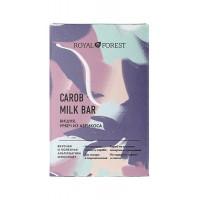 Шоколад из кэроба молочный (Вишня, урбеч абрикосовый) 50 г (Роял Форест)