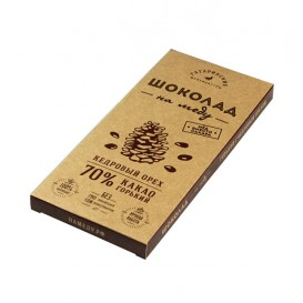 Шоколад На Меду горький КЕДРОВЫЙ ОРЕХ 70% какао (Гагаринские мануфактуры)