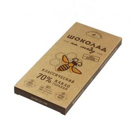 Шоколад На Меду горький КЛАССИЧЕСКИЙ 70% какао (Гагаринские мануфактуры)