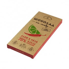 Шоколад На Меду горький ЛАЙМ И ЧИЛИ 70% какао (Гагаринские мануфактуры)