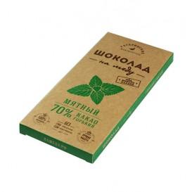 Шоколад На Меду горький МЯТНЫЙ 70% какао (Гагаринские мануфактуры)