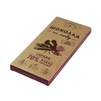 Шоколад На Меду горький СО СПЕЦИЯМИ 70% какао (Гагаринские мануфактуры)