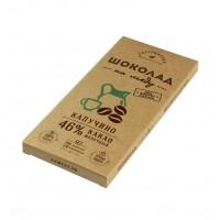 Шоколад На Меду молочный КАПУЧИНО 46% какао (Гагаринские мануфактуры)