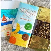 Шоколад На Меду молочный с кокосом и бананом 45 г (Гагаринские мануфактуры)