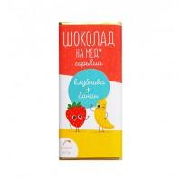 Шоколад на меду горький 63% какао с клубникой и бананом 45 г (Гагаринские мануфактуры)