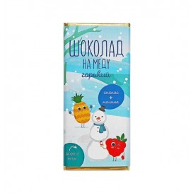 Шоколад на меду горький 63% какао c малиной и ананасом 45 г (Гагаринские мануфактуры)