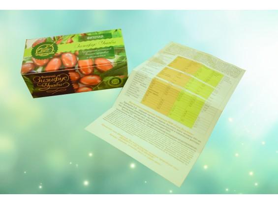 Фиточай Зизифус (унаби) плодово-листовой 20х2 г